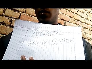 Verification video 2019